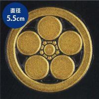 ■日本製 ■柄サイズ W5.5cm×H5.5cm  家紋の柄のみが残るタイプのステッカーです。 貼り...