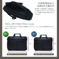 アーバンロード【木和田】ブリーフケース B4サイズ対応 3WAYビジネスバッグ W【送料無料】#a5007