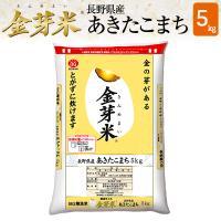 初めて購入の方には『金芽米計量カップ』もれなくプレゼント! 金芽米が美味しく、かつカロリー約1割カッ...