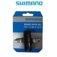 自転車 Vブレーキシュー SHIMANO(シマノ) S65Tブレーキシュー 1セット [Y8GP9804A] BR-M330他適応 店頭引取送料無料 全国一律送料¥370-