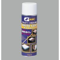 野球 ベーススプレー(YHSP1) メーカー : SSK 商品コード:YHSP1 標準小売価格:¥1...