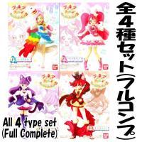 ■商品名:キラキラ☆プリキュアアラモード キューティーフィギュア2  キューティーフィギュアシリーズ...