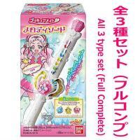 ■商品名:HUGっと!プリキュア プリキュア プリキュアメイト3  『HUGっと!プリキュア』から、...