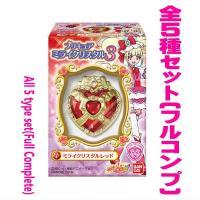 ■商品名:HUGっと!プリキュア ミライクリスタル3  『HUGっと!プリキュア』の玩具連動アイテム...