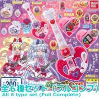 ■商品名:HUGっと!プリキュア なりきりプリキュア3  約11cmのビッグサイズでツインラブギター...
