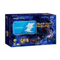 3DS本体とモンスターハンター3(トライ)Gのセットです。  【セット内容】 ・ニンテンドー3DS本...