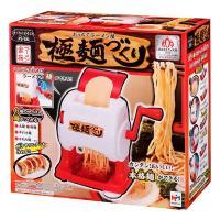 スーパーで買える食材でかんたんに本格麺(ほんかくめん)が作れるクッキングトイです。生地をのばすところ...