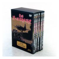 第二次世界大戦の歴史を後世に残す永久保存版DVD5枚組セット。 最前線でレンズがとらえた戦場の真実。...