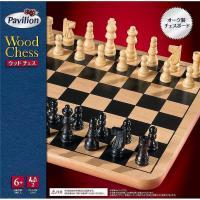パビリオンはトイザらスのオリジナルブランドです。本格的な手彫りのウッドチェス。オーク製のチェスボード...