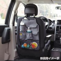 カーシートの後ろにつけてボトルやおもちゃなどの小物を整理できる、カーシート用のオーガナイザーです。9...