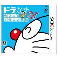【2012年7月19日発売】ゲームを楽しみながら算数の計算力を伸ばすことができる学習ソフト。プレイヤ...