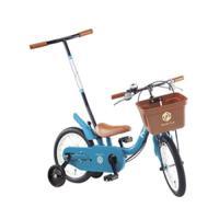 2歳でピッタリ足がつき、入学まで長〜く乗れる「いきなり自転車」シリーズに新色が登場!もちろんハンドル...