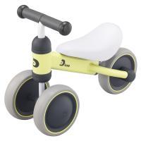 D-Bike Mini (ライトイエロー)【送料無料】