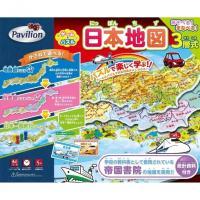 日本一周旅行ゲーム(すごろく)とパズルがひとつになった商品です。学校の教科書として使用されている帝国...
