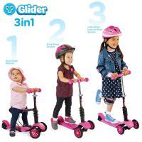 お子様の成長に合わせて3ステップの使い方ができるYグライダー3IN1登場!座って乗れる三輪車から、サ...