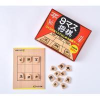シンプルだけど奥が深い!3×3の9マスではじめる将棋ゲーム!マス将棋は、3×3の9マスの盤と8種類の...