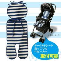ベビーカ―用やチャイルドシート用接触冷感ひんやりシートです。赤ちゃんがベビーカーで快適に過ごせるため...