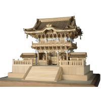 送料無料 ウッディジョー 木製建築模型 1/50 日光東照宮 陽明門 レーザーカット加工