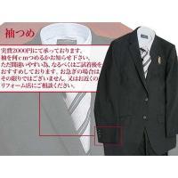 ●袖出し、袖つめ実費2000円にて承っております。 ご希望の仕上がり寸法を、お申し付けください。  ...
