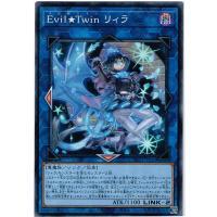 Evil★Twin リィラ 【SR】 DBGI-JP016-SR