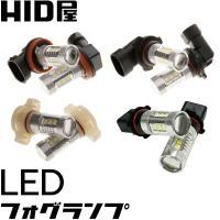 LEDバルブ 2個セット フォグランプ用 新型フィット H8 H11 H16 HB4 PSX24W ...