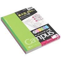 コクヨ キャンパスノート ドット入り罫線 色それぞれ5冊パック B5 A罫 30枚 ノ-3CATNX5