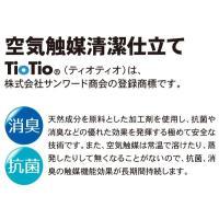 アルファックス TioTio(R) 潤いペーパーモイスチャー ローズレッド 425311