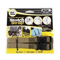 ROK straps (ロックストラップ) BPストレッチストラップ ROK-CAM ROK00406