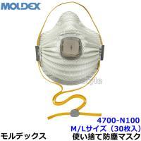 使い捨て式防じんマスク 2730-N100 Mサイズ (30枚入)(モルデックス/MOLDEX) 油...