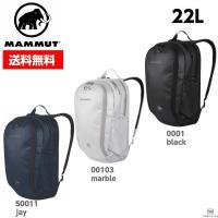MAMMUT マムート 【22L】2018年モデル リュック Seon Shuttle セオン シャトル 2510-03920