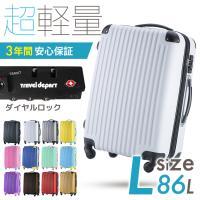 スーツケース キャリーケース キャリーバッグ 軽量 Lサイズ 一年保証 大型 かわいい デザイン TSAロック搭載 長期旅行に最適 トラベルデパート