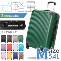 安心長期3年保証 超軽量スーツケース Mサイズ 中型 TSAロック搭載 海外旅行 キャリーケース キャリーバッグ かわいい トラベルデパート