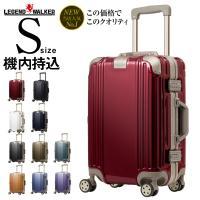 スーツケース キャリーケース キャリーバッグ トランク 小型 機内持ち込み 軽量 おしゃれ 静音 ハード フレーム ビジネス 8輪 5509-48