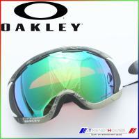 【メーカー】  OAKEY  【型番】  OO7081-21  【モデル名】  Tanner CAN...