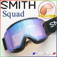 【メーカー】  SMITH  【型番】  SQD2ZBK16  【モデル名】  SQUAD   【フ...