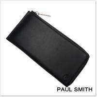 ▽上質なレザーとシンプルで洗練されたデザインがシックな印象のL字型レザー長財布。フロントにはブランド...