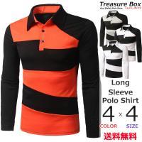 ゴルフウェア メンズ ポロシャツ 長袖 デザイン  幾何学的パターンのバイカラーがシンプルでかっこい...