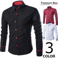 ワイシャツ メンズ 長袖 スリム クロス  スタンドカラーにシンプルなスタイルにラインがかっこいいド...