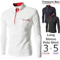 ゴルフウェア メンズ ポロシャツ 長袖 水玉  ドットとアクセントの赤にボタンダウンがかっこいいポロ...