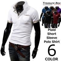 ゴルフウェア メンズ ポロシャツ 半袖 チェック  重ね着風フェイクレイヤードとチェックがおしゃれな...