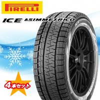 ■PIRELLI ICE ASIMMETRICO 165/55R15 ・タイヤ単品4本価格 ・ホイー...