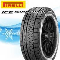 ■PIRELLI ICE ASIMMETRICO 235/55R18 ・タイヤ単品1本価格 ・ホイー...