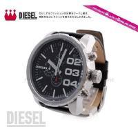 DIESEL ディーゼル 腕時計 DZ4208 ブラック シルバー メンズ ウォッチ Watch ア...