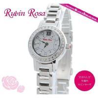 ■レビューを書いて送料無料Rubin Rosa ルビンローザ Irina イリーナ 腕時計 ウォッチ...