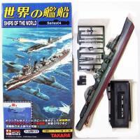 【1S】 タカラ 1/700 世界の艦船 Series04 シークレット 陽炎型 雪風 復員船時 単品