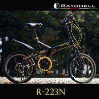 マウンテンバイク ノーパンクタイヤ 折りたたみ自転車 Raychell/レイチェル 20インチ6段変速  R-223N ブラック×ゴールド|trend-ex