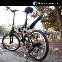 マウンテンバイク ノーパンクタイヤ 折りたたみ自転車 Raychell/レイチェル 20インチ6段変速  R-223N ブラック×ゴールド|trend-ex|02