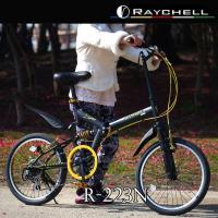 マウンテンバイク ノーパンクタイヤ 折りたたみ自転車 Raychell/レイチェル 20インチ6段変速  R-223N ブラック×ゴールド|trend-ex|03