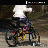 マウンテンバイク ノーパンクタイヤ 折りたたみ自転車 Raychell/レイチェル 20インチ6段変速  R-223N ブラック×ゴールド|trend-ex|04