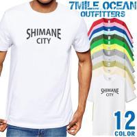 当店 人気 急上昇 ブランド 7MILE OCEAN からプリント 半袖 Tシャツ が入荷! お洒落...